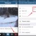 Instagram Wechsel ist Profil und dann Profilbild bearbeiten